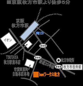 bonワークス枚方地図